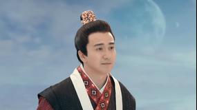 擇天記 -宿命の美少年- 第47話/字幕