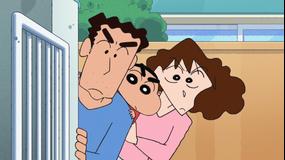 クレヨンしんちゃん 隣のおじさんの顔が見たいゾ