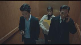 マイ・ディア・ミスター~私のおじさん~ 第02話/字幕