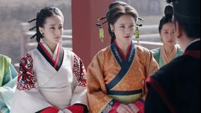 麗姫と始皇帝 -月下の誓い- 第26話/字幕