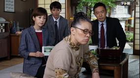 科捜研の女 Season17 第06話