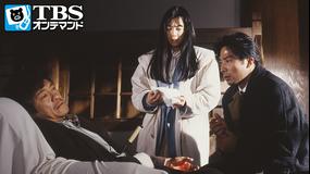 高校教師(真田広之、桜井幸子) 第11話(最終話)