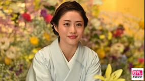 高嶺の花 第10話(最終話)