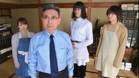家政夫のミタゾノ(2019) 第04話