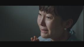 SKYキャッスル~上流階級の妻たち~ 第07話/字幕