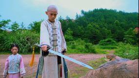 皇帝の恋 寂寞の庭に春暮れて 第01話/字幕