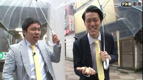 霜降りバラエティ 東京ラブホ巡り