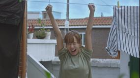 マイ・ヒーリング・ラブ~あした輝く私へ~ 第01話/字幕