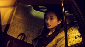 東京二十三区女 第04話