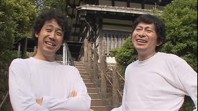 水曜どうでしょう 原付日本列島制覇 第03話