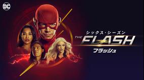 THE FLASH シーズン6/字幕