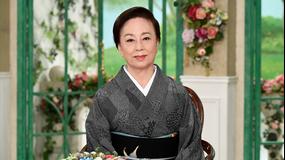 徹子の部屋 <山本陽子>79歳…コロナ禍で「人付き合い」に変化が(2021/10/01放送分)