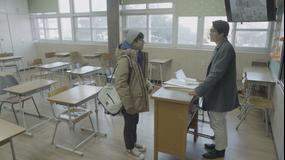 神との約束 第10話/字幕