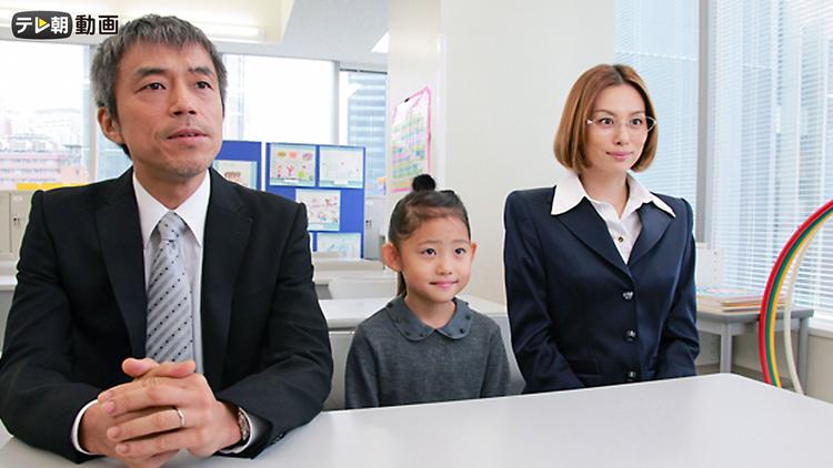 ナサケの女 -国税局査察官- 第03話