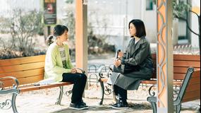 マザー~無償の愛~ 第16話(最終話)/字幕