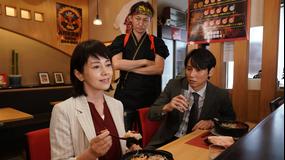 科捜研の女 season20(2020/11/05放送分)第03話