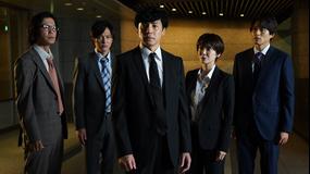 刑事7人(2020)(2020/09/30放送分)第09話(最終話)