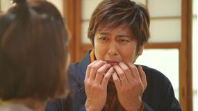 結婚できないにはワケがある。スピンオフドラマ『まりこの実家へ挨拶編』 第01話