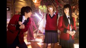 『賭ケグルイ』season1 第09話