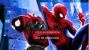 【予告編】スパイダーマン:スパイダーバース
