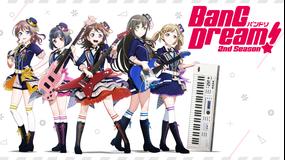 BanG Dream!2nd