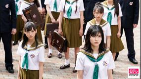 マジムリ学園 第07話