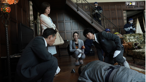 遺留捜査スペシャル(2019/10/03放送分)