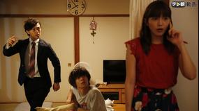 ヒモメン 第07話(最終話)