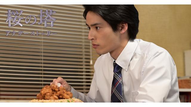 桜の塔アナザーストーリー 第02話