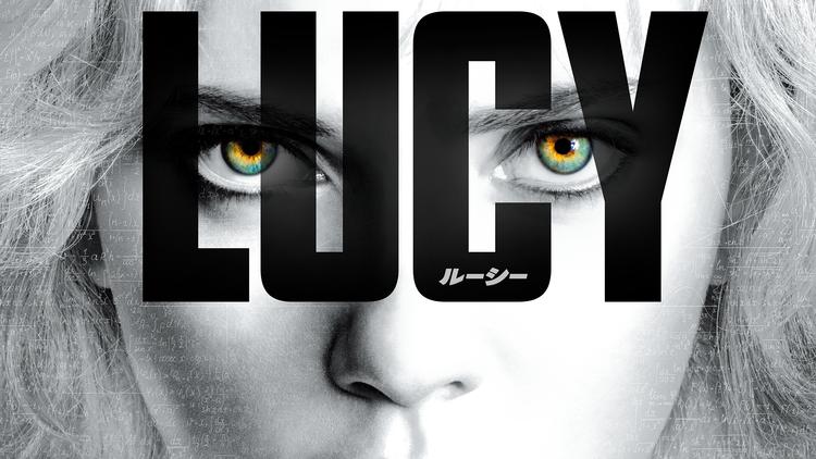 LUCY/ルーシー/字幕【スカーレット・ヨハンソン主演】