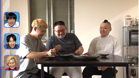 家事ヤロウ!!! 超簡単!本格エスニック料理&料理芸人キング&ランチの旨辛メシ(2020/09/02放送分)