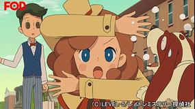 レイトン ミステリー探偵社 -カトリーのナゾトキファイル- #021【FOD】