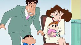 クレヨンしんちゃん 家族写真を撮ってもらうゾ