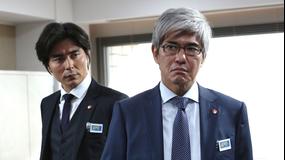 TEAM~警視庁特別犯罪捜査本部 第05話