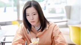 理想のオトコ(2021/04/14放送分)第02話