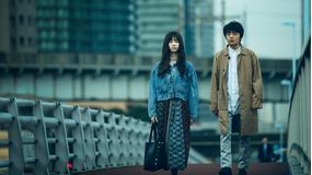 東京二十三区女 第06話(最終話)