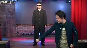 テレビ千鳥 Mr.ダイゴリックの超魔術ショー
