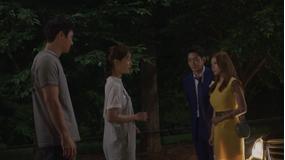 黄金の庭~奪われた運命~ 第04話/字幕