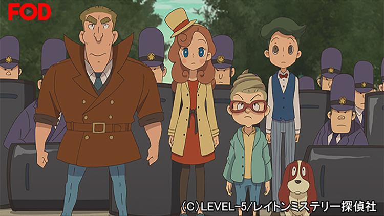 レイトン ミステリー探偵社 -カトリーのナゾトキファイル- #038【FOD】
