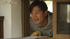 三食ごはん 第05話/字幕