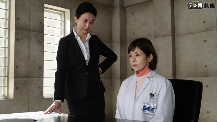 科捜研の女 Season17 第17話