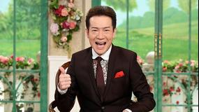 徹子の部屋 <田原俊彦>還暦に!苦労かけた89歳母への想い(2021/03/02放送分)