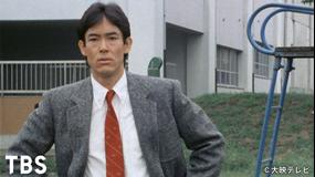スクール・ウォーズ~泣き虫先生の7年戦争~ 第02話