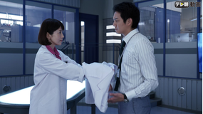 科捜研の女 season19 第03話