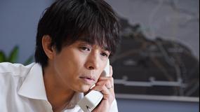 特捜9 season4(2021/05/05放送分)第05話