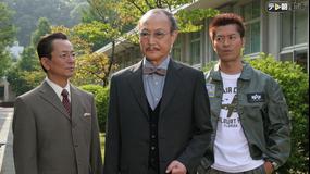 相棒 season4 第02話