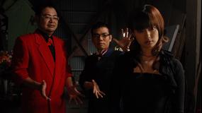 富豪刑事デラックス 第10話(最終話)