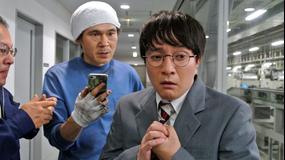 働かざる者たち(2020/09/09放送分)第03話