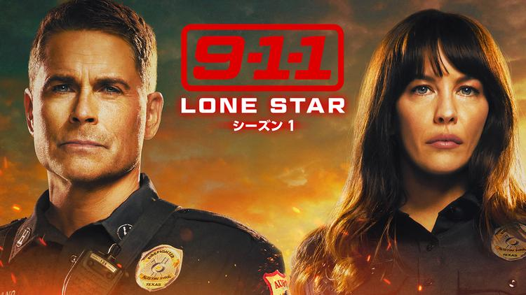 9-1-1: LONE STAR S1