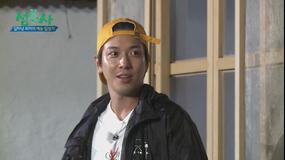 島銃士 第09話/字幕